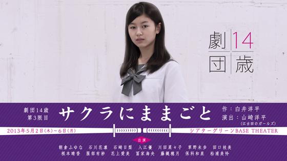 shugakuryokou_banner_0